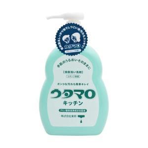 【お一人様1個限り特価】ウタマロ キッチン 300ml