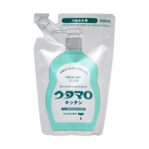【お一人様1個限り特価】ウタマロ キッチン つめかえ用 250ml