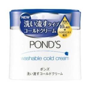 【お一人様1個限り特価】 ポンズ ウォッシャブルコールドクリーム 270g
