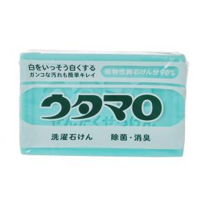 【お一人様1個限り特価】ウタマロ 洗濯石けん 133g