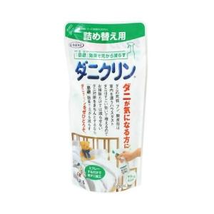 【お一人様1個限り特価】 ダニクリン 無香料 詰め替え用 230ml