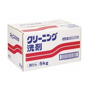 ニッサン 無りんクリーニング洗剤 5KG 業務用洗濯洗剤の商品画像|ナビ