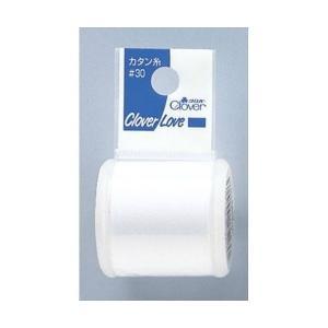 【お一人様1個限り特価】クロバー(Clover) 裁縫用 カタン糸 30 白 CL77720|himejiryutsuu