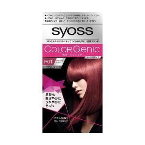 【お一人様1個限り特価】 サイオス カラージェニックミルキーヘアカラー P01クリスタルピンク チラッと白髪用 1セット|himejiryutsuu