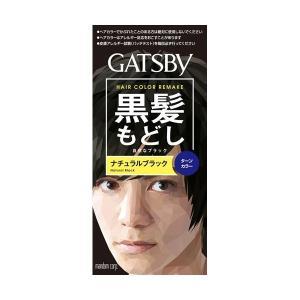 【お一人様1個限り特価】ギャツビー ターンカラー ナチュラルブラック|himejiryutsuu