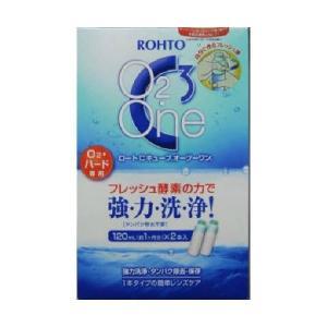 【お一人様1個限り特価】 ロート製薬 ロートCキューブ O2ワン 120ml× 2本入|himejiryutsuu