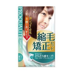 【お一人様1個限り特価】 プロカリテ 縮毛矯正セット ショートヘア・部分用 50g+50g
