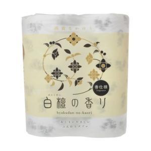 【お一人様1個限り特価】白檀の香りトイレットペーパー 4R(ダブル)|himejiryutsuu