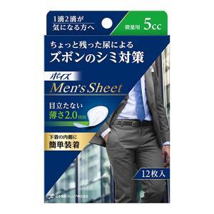 【お一人様1個限り特価】日本製紙クレシア ポイズ メンズシート 微量用 5cc 12枚入 himejiryutsuu