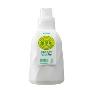 【お一人様1個限り特価】 ミヨシ石鹸 無添加 お肌のための洗濯用液体せっけんボトル 1100ml