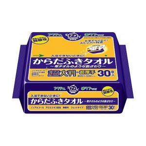 【お一人様1個限り特価】アクティ からだふきタオル超大判・超厚手 30枚入 himejiryutsuu