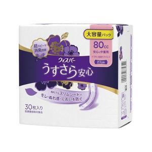 【お一人様1個限り特価】 P&G ウィスパー うすさら安心 安心の中量用 80cc ナプキン型尿ケアパッド 27cm 30枚 大容量パック|himejiryutsuu