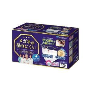 【お一人様1個限り特価】  メディコムジャパン メガネが曇りにくいマスク 個包装 ふつう 40枚入 himejiryutsuu