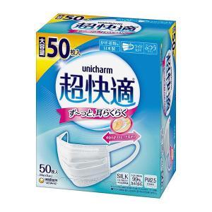 【お一人様1個限り特価】 ユニ・チャーム 超快適 マスク プリーツタイプ ふつう 50枚入 ( かぜ 花粉 PM2.5 )