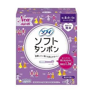 【お一人様1個限り特価】 ソフィ ソフトタンポン スーパープラス 特に多い日用 25個入 himejiryutsuu