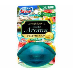 【お一人様1個限り特価】液体ブルーレットアロマ リフレッシュアロマの香り 無色の水 つけ替用 himejiryutsuu