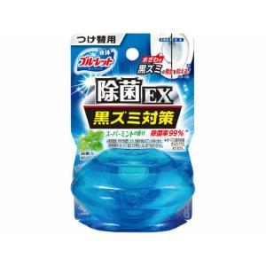 【お一人様1個限り特価】液体ブルーレットおくだけ 除菌EX スーパーミントの香り 無色の水 つけ替用 himejiryutsuu