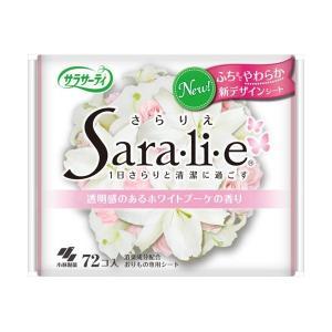 【お一人様1個限り特価】サラサーティ SARA・LI・E(さらりえ) 透明感のあるホワイトブーケの香り 72個入 himejiryutsuu