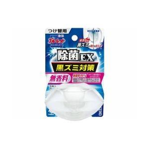 【お一人様1個限り特価】小林製薬 液体ブルーレット おくだけ除菌EX つけ替 無香料 70ml himejiryutsuu