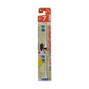 【お一人様1個限り特価】ミニマム 電動付歯ブラシ こどもハピカ 替ブラシ 2本入パック やわらかめ ...