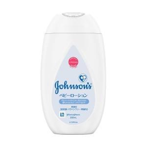【お一人様1個限り特価】 ジョンソン ベビーローション 無香料 300ml
