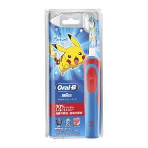 【お一人様1個限り特価】 ブラウン oral-B オーラルB 電動歯ブラシ すみずみクリーンキッズ ...
