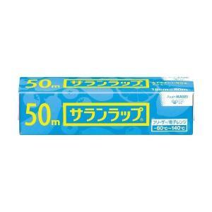 【お一人様1個限り特価】サランラップ 15cm×50m