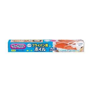 【お一人様1個限り特価】クックパー フライパン用ホイル 30cm×3m