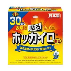 【お一人様1個限り特価】 興和 ホッカイロ 貼るタイプ ミニ 30個 衣類に貼るタイプの使い捨てカイロ  ( 40度以上 )|himejiryutsuu