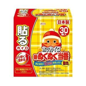 【お一人様1個限り特価】 ホッカイロ 新ぬくぬく当番 貼るミニ 30個入|himejiryutsuu