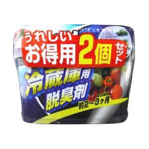 【お一人様1個限り特価】炭の冷蔵庫用脱臭剤 2個セット