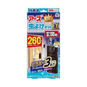 【お一人様1個限り特価】 アース 虫よけネットEX 玄関用 無臭タイプ 260日用|himejiryutsuu