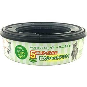 【お一人様1個限り特価】 リターロッカー(Litter Locker)2用 取替えカートリッジ 約2ヶ月分 【正規輸入品】|himejiryutsuu