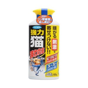 【お一人様1個限り特価】フマキラー 強力猫まわれ右 粒剤 (猫よけ粒タイプ) 400g|himejiryutsuu
