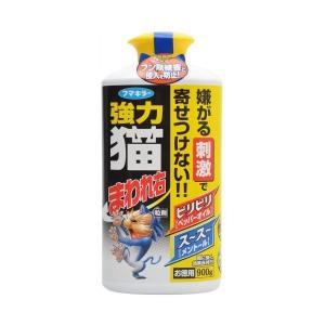 【お一人様1個限り特価】 フマキラー 強力猫まわれ右 粒剤 (猫よけ粒タイプ) 900g