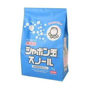 シャボン玉スノール 紙袋 1kg 無添加石鹸 の商品画像|ナビ