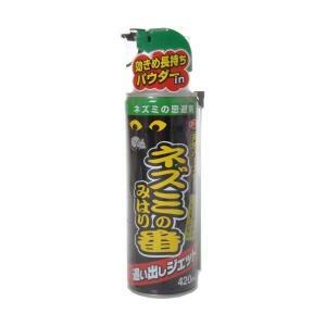 【お一人様1個限り特価】 ネズミのみはり番 追い出しジェット 420ml|himejiryutsuu
