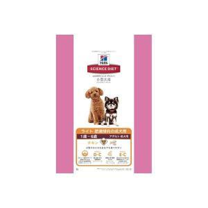 【お一人様1個限り特価】 ヒルズのサイエンスダイエット 小型犬用 ライト 肥満傾向の成犬用 1歳〜6歳 チキン(3kg)|himejiryutsuu
