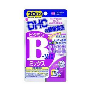 【お一人様1個限り特価】DHC ビタミンBミックス 20日 40粒 タブレットタイプ サプリメント 健康食品|himejiryutsuu