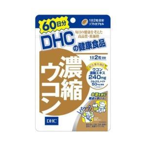 【お一人様1個限り特価】 DHC 濃縮ウコン 60日(内容量: 120個)|himejiryutsuu