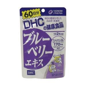 【お一人様1個限り特価】 DHC ブルーベリーエキス 60日分 120粒入|himejiryutsuu