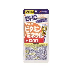 【お一人様1個限り特価】 DHC マルチビタミン&ミネラル+Q10 サプリメント 20日分 100粒|himejiryutsuu