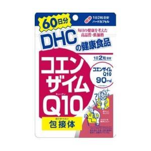 【お一人様1個限り特価】 DHC コエンザイムQ10 包接体 60日分 120粒入|himejiryutsuu