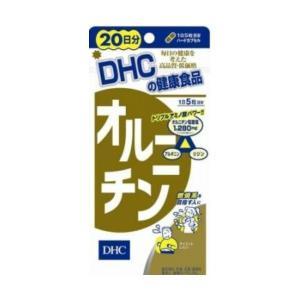 【お一人様1個限り特価】 DHC オルニチン 20日分 100粒 ( 健康食品 サプリメント ) ( 4511413404607 )|himejiryutsuu