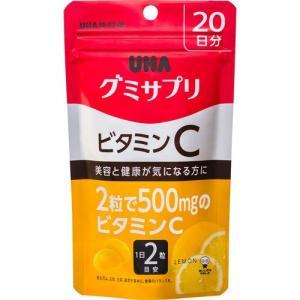 UHA味覚糖 グミサプリ ビタミンC 20日分 40粒 レモン味/4902750649958|himejiryutsuu