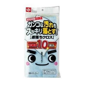 【あわせ買い2999円以上で送料無料】レック 激落ちクロス お徳用 10枚入