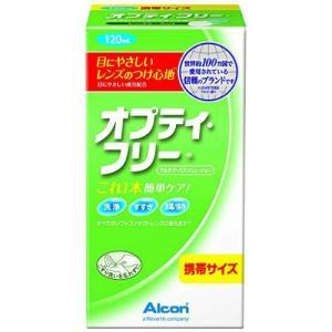 日本アルコン オプティフリー 120ml 1個|himejiryutsuu