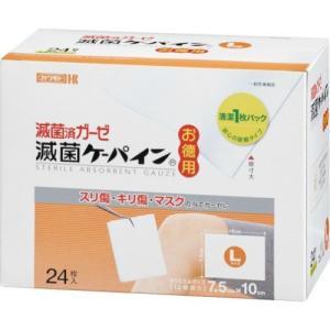 広告文責:アットライフ株式会社TEL 050-3196-1510 ※商品パッケージは変更の場合あり。...