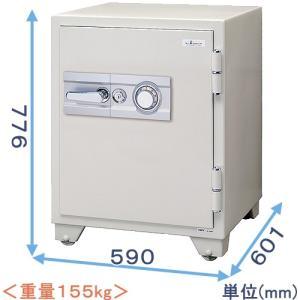 ダイヤル式耐火金庫(700DKG)|himejiya
