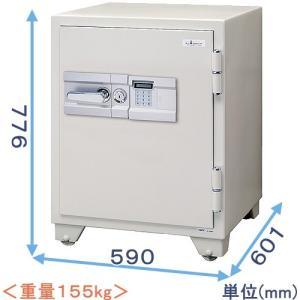 テンキー式耐火金庫(700EKG)|himejiya